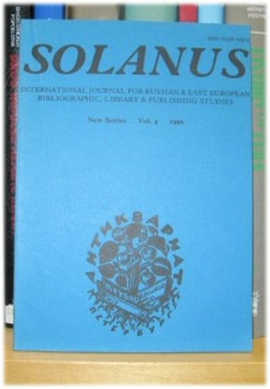 Image for Solanus, New Series, Volume 4, 1990