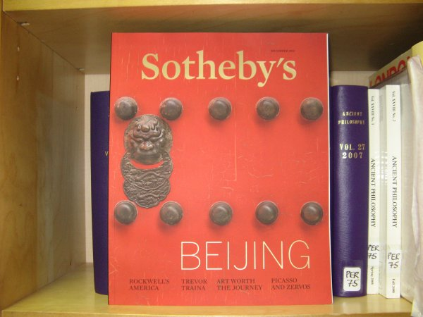Image for Sotheby's: Volume 5, Issue 8, December 2013