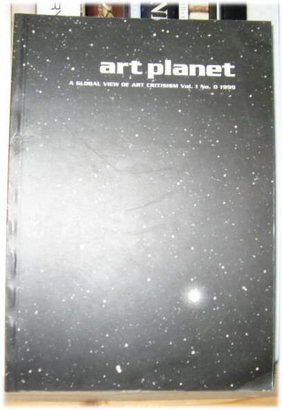 Image for Art Planet: A Global View of Art Criticism, Vol. 1, No. 0, 1999