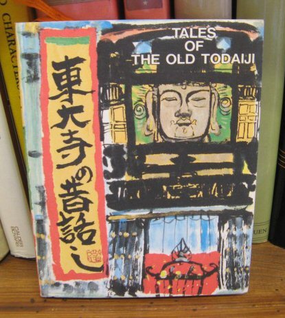 Image for Tales of the Old Todaiji