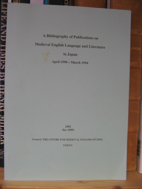 Image for A Bibliography of Publications on Medieval English Language and Literature in Japan, April 1990-March 1994