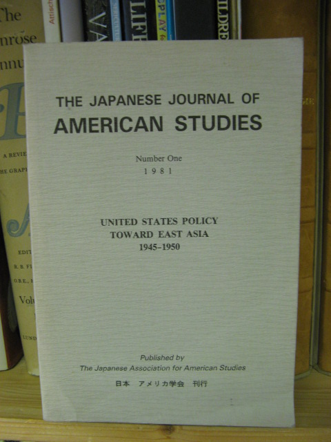 Image for The Japanese Journal of American Studies, Number One, 1981: United States Policy Toward East Asia, 1945-1950