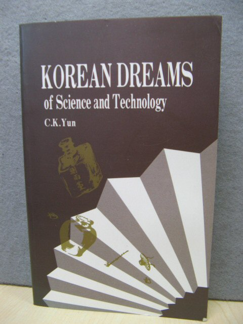 Image for Korean Dreams of Science and Technology