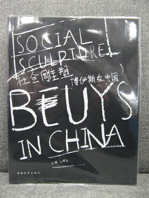 Image for Social Sculpture: Beuys in China