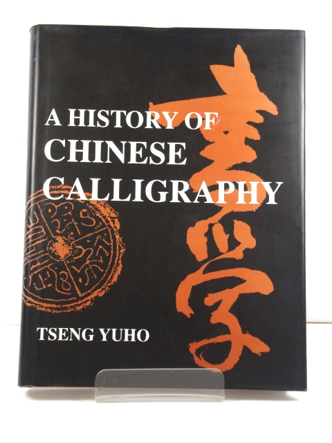 Image for A History of Chinese Calligraphy