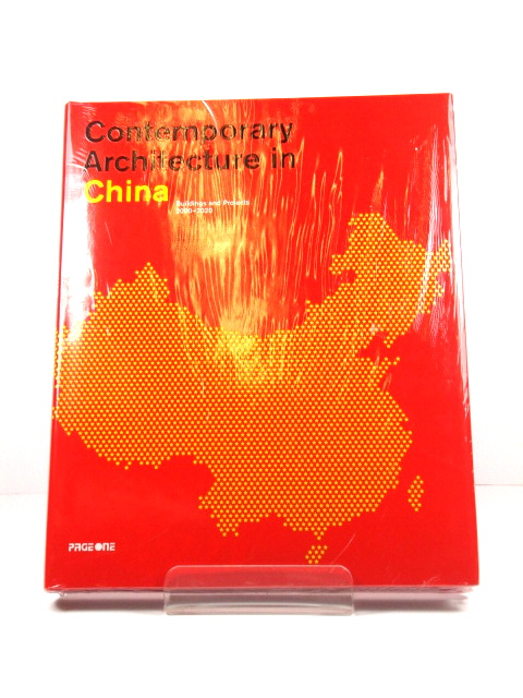 Image for Contemporary Architecture in China: Buildings and Projects 2000-2020