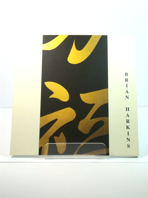 Image for Brian Harkins: An Exhibition 14th-18th June 1999