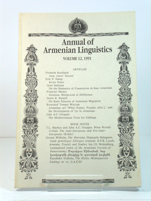 Image for Annual of Armenian Linguistics: Volume 12, 1991