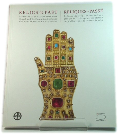Image for Relics of the Past: Treasures of the Greek Orthodox Church and the Population Exchange: The Benaki Museum Collections