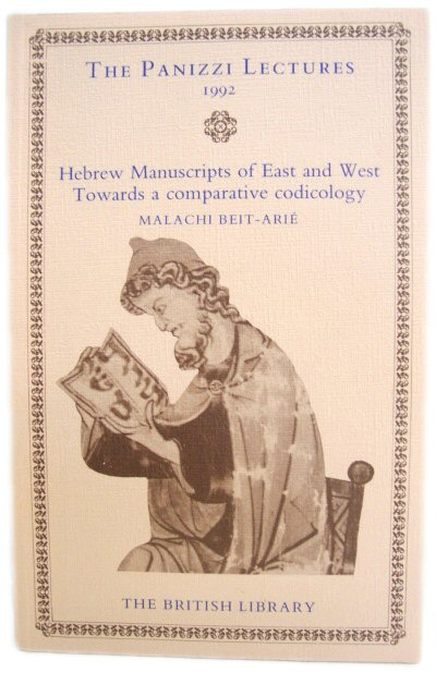 Image for Hebrew Manuscripts of East and West: Towards a Comparative Codicology