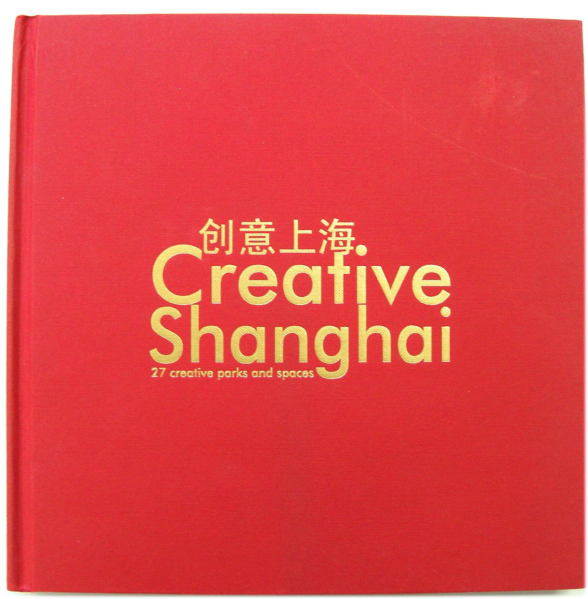 Image for Creative Shanghai: 27 Creative Parks and Spaces