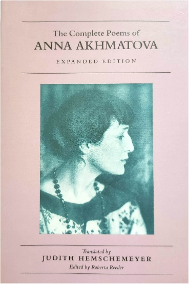 Image for The Complete Poems of Anna Akhmatova