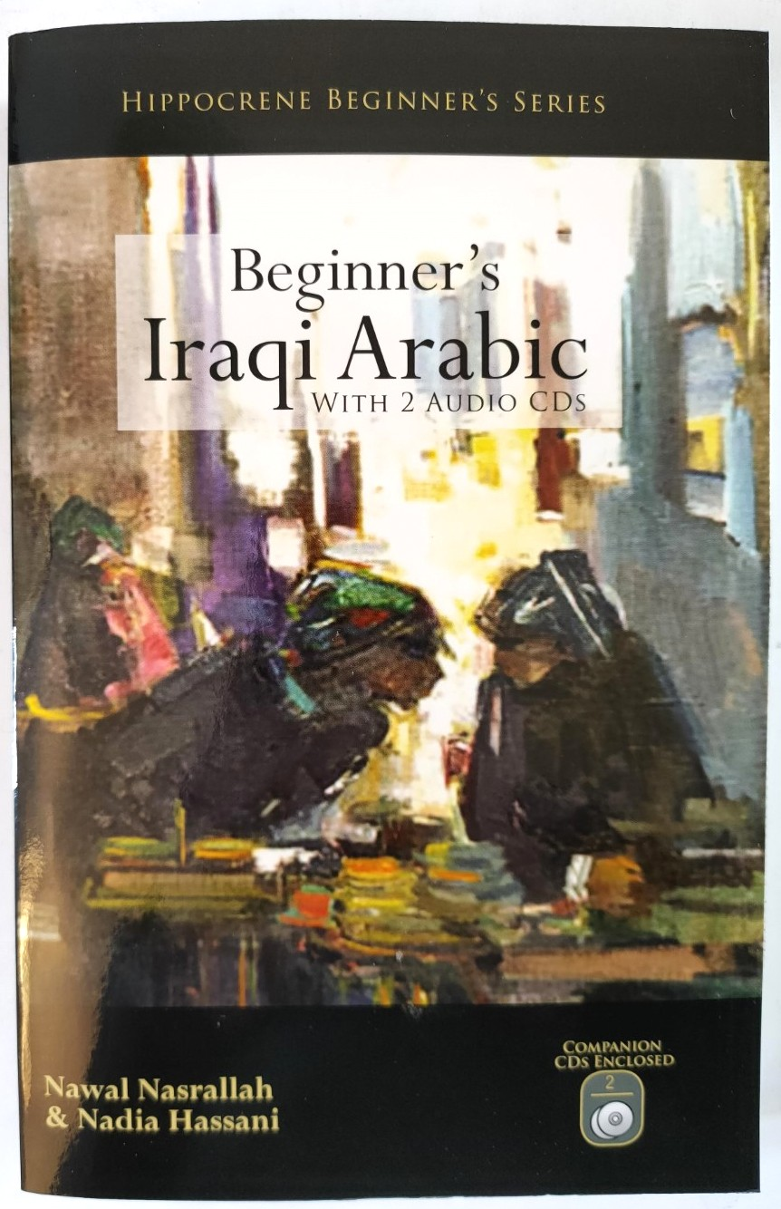 Image for Beginner's Iraqi Arabic with 2 Audio CDs